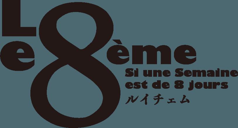 le8eme_logo